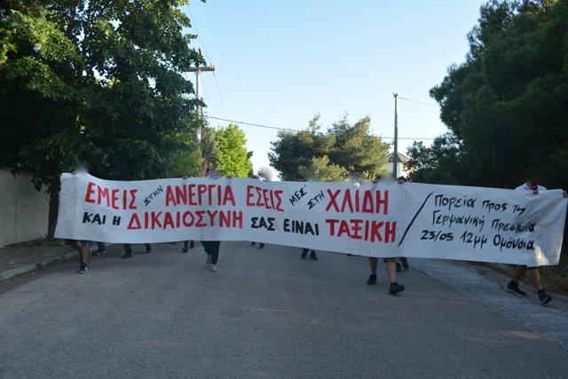 Πορεία αντεξουσιαστών στο σπίτι του Γ.Παπακωνσταντίνου | tovima.gr