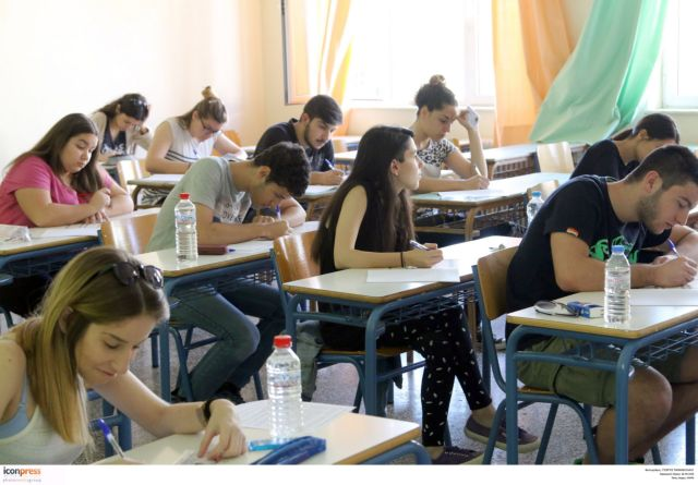 Panhellenic exams continue with Principles of Economic Theory | tovima.gr