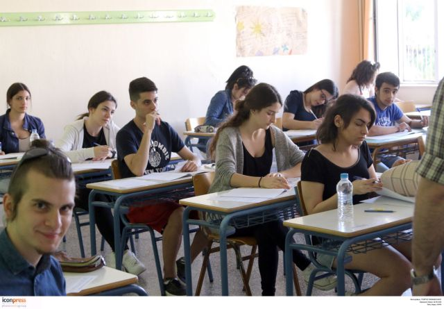 Panhellenic exams continue with Biology, Math, Physics and History   tovima.gr