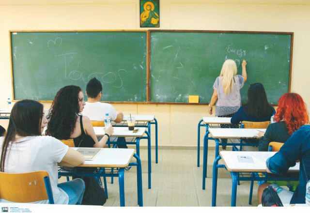 VAT in private education abolished – fines for non-payment written off | tovima.gr