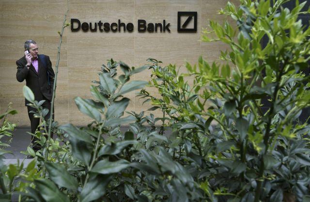 Πρόστιμο $55 εκατ. για τη Deutsche Bank από τις ΗΠΑ | tovima.gr
