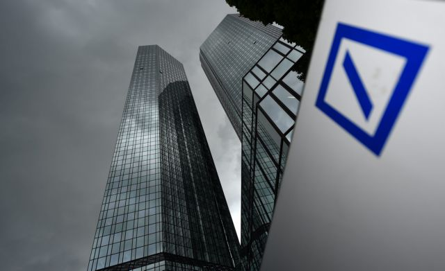 Γερμανία: Ανδροκρατούμενες οι θέσεις «κλειδιά» στον χρηματοπιστωτικό κλάδο   tovima.gr