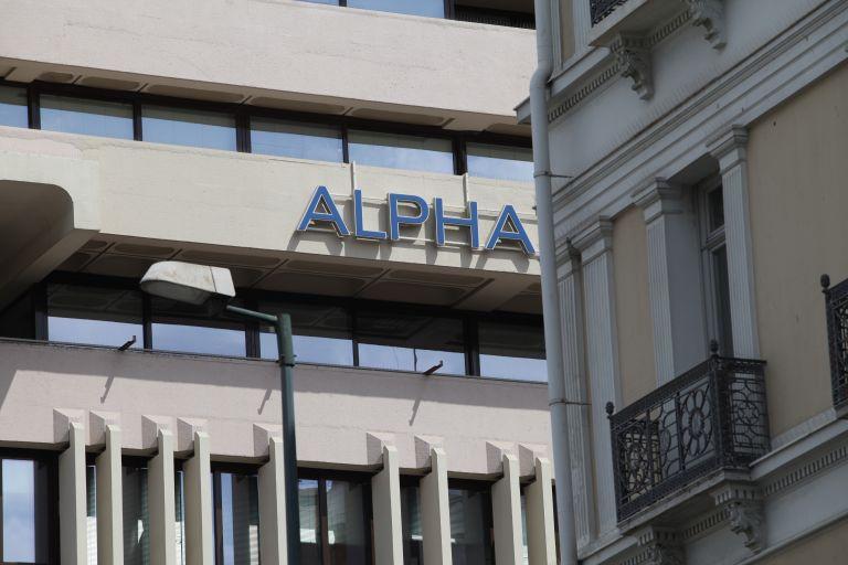 Αύξηση οργανικών κερδών 17% για την Alpha Bank στο α΄ τρίμηνο | tovima.gr