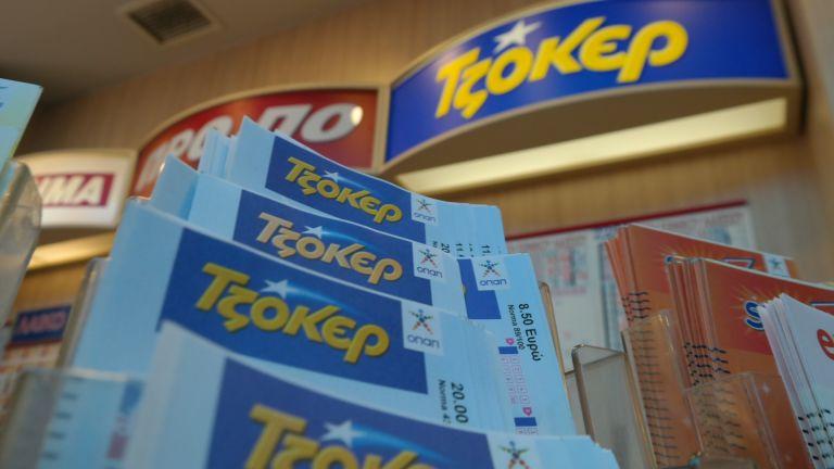 Ένας υπερτυχερός κέρδισε 5,8 εκατ. ευρώ στο Τζόκερ   tovima.gr