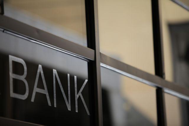 Τι θα «πουλήσουν» οι τράπεζες στους επενδυτές   tovima.gr