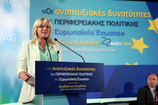 Μήνυμα αλληλεγγύης της Κομισιόν από την Κοιλάδα του Αχελώου | tovima.gr