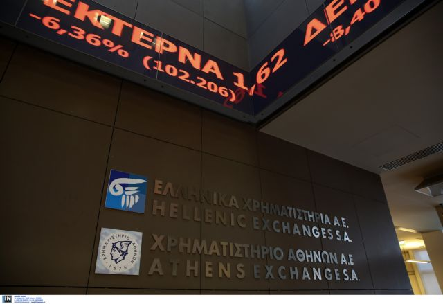Marginal gains for the Athens Stock Exchange on Tuesday | tovima.gr
