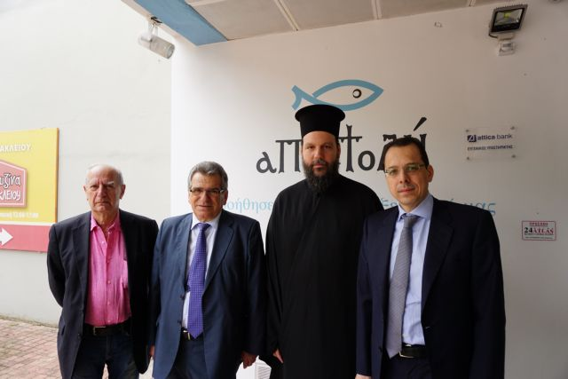 Attica Bank: Στηρίζει το Κοινωνικό Παντοπωλείο της «Αποστολής» | tovima.gr