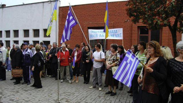 Οι Ελληνες της Ουκρανίας εκπέμπουν σήμα κινδύνου | tovima.gr