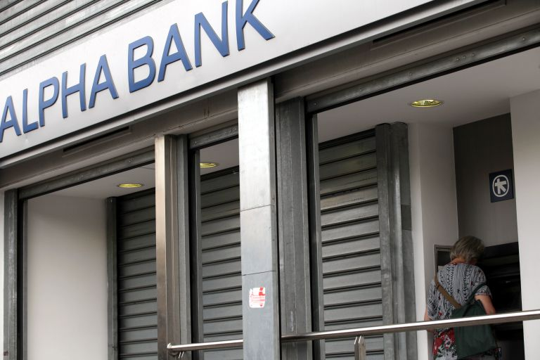 Alpha Bank: Που στηρίχθηκε η ανάπτυξη το 2017 | tovima.gr