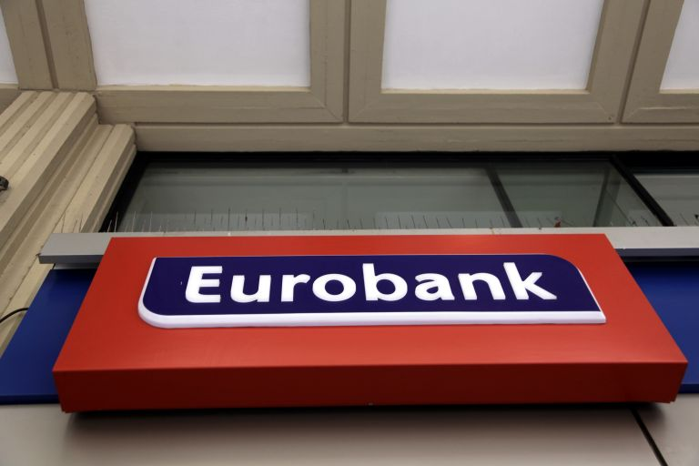 Eurobank: Ο ρόλος των προσδοκιών κρίσιμος για την πορεία της οικονομίας | tovima.gr
