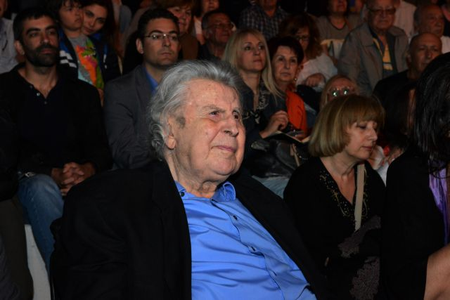 Mikis Theodorakis expresses his disappointment in PM Tsipras | tovima.gr