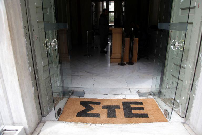 Πρόεδρος ΣτΕ για τις τηλεοπτικές άδειες: Δεν υποκύπτουμε σε πιέσεις   tovima.gr