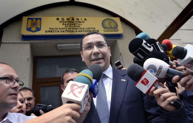 Πολιτική κρίση στη Ρουμανία-  κατηγορίες  για ξέπλυμα βρώμικου χρήματος | tovima.gr