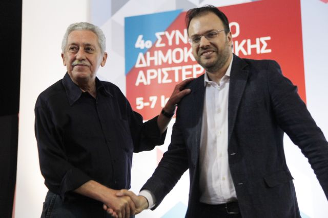 Thanasis Theoharopoulos elected new president of Democratic Left | tovima.gr
