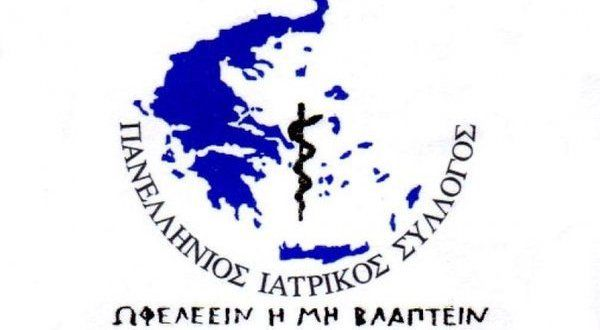 ΠΙΣ: Να χυθεί άπλετο φως στο σκάνδαλο Novartis | tovima.gr