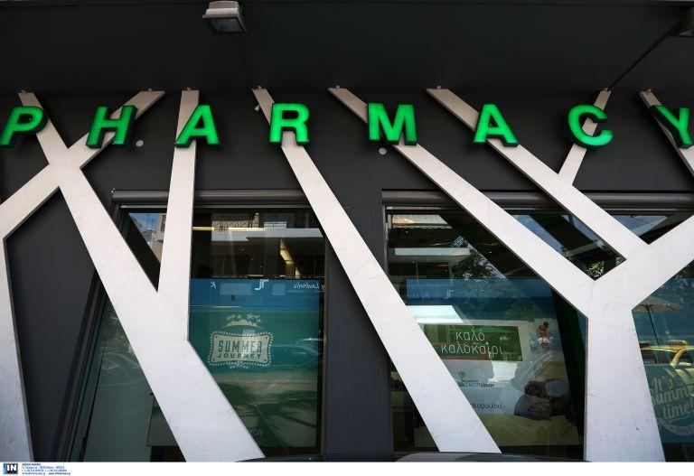 Νέες αλλαγές στο ωράριο των φαρμακείων | tovima.gr
