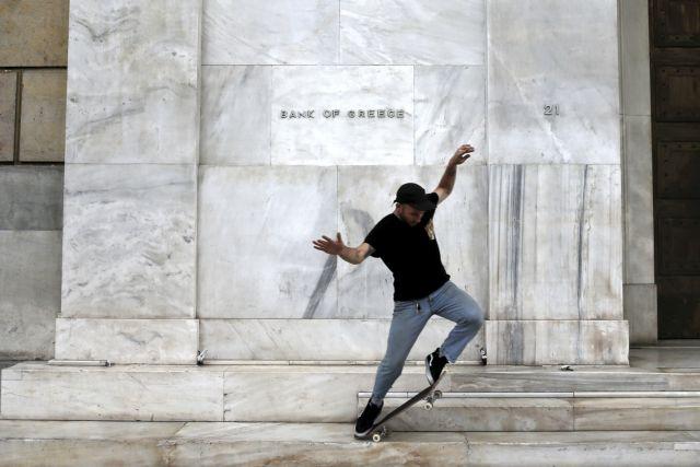 ELA-ceiling for Greek banks remains stable at €69.1 billion   tovima.gr