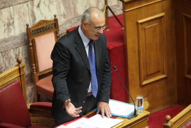 General government to slash expenses and budgets for 2016 | tovima.gr