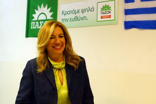 Fofi Gennimata elected as new president of PASOK | tovima.gr