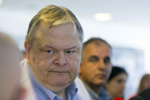 Βενιζέλος: «Πώς εγγυάται ο κ. Τσίπρας τις καταθέσεις; Με ποια λεφτά;» | tovima.gr