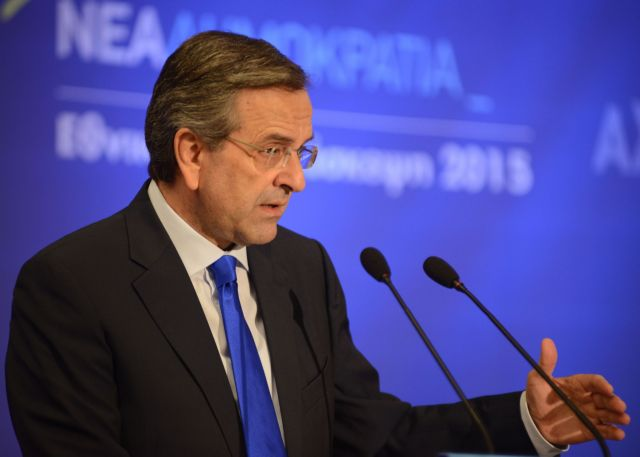 ND leader Samaras in favor of forming a national unity government | tovima.gr