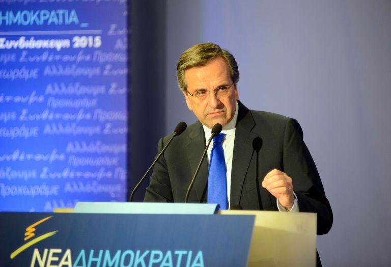 Σαμαράς: Δηλώνει παρών στις μελλοντικές εξελίξεις στην ΝΔ | tovima.gr