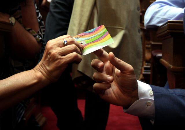 Την Παρασκευή ενεργοποιείται για τέταρτη φορά η κάρτα αλληλεγγύης | tovima.gr