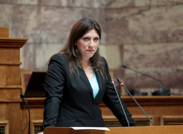 "Konstantopoulou rejects Bank of Greece report as ""unacceptable"" 