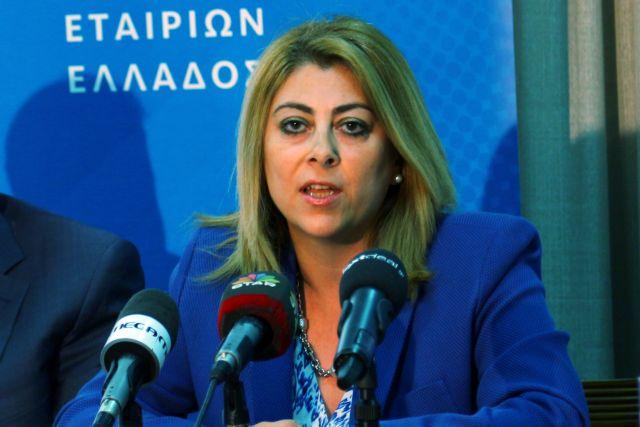 Σκληρή ανακοίνωση Σαββαΐδου μετά την απόφαση αποπομπής της από το υπουργικό συμβούλιο | tovima.gr