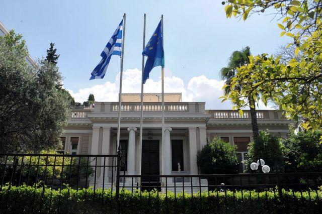 Κυβέρνηση: Στόχος να μην κλείσει η ΣΕΚΑΠ | tovima.gr