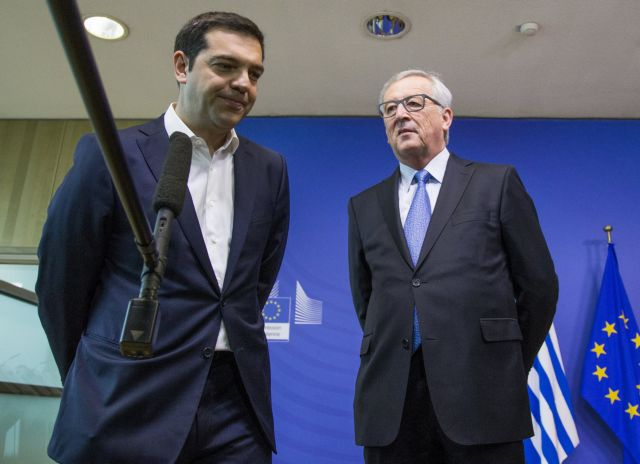 Greek government reportedly rejects new Juncker proposal | tovima.gr