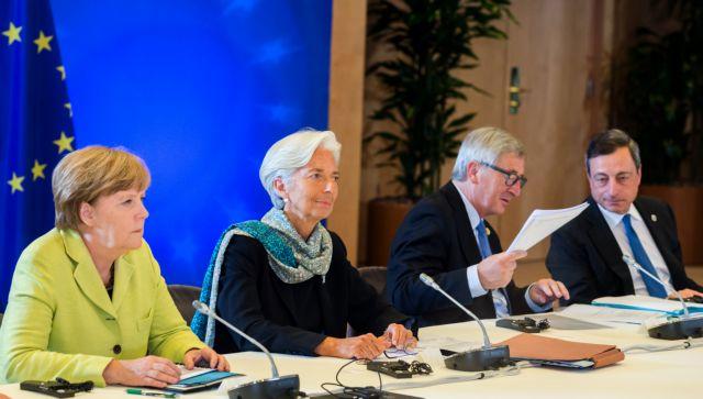 Dijsselbloem, Juncker, Lagarde and Draghi to review Greek proposal | tovima.gr