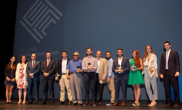 Απονεμήθηκε το Ελληνικό Βραβείο Επιχειρηματικότητας   tovima.gr