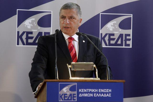 Υπουργείο Εργασίας:  Δεν εξαιρούνται οι αιρετοί από τον «κόφτη» συντάξεων   tovima.gr