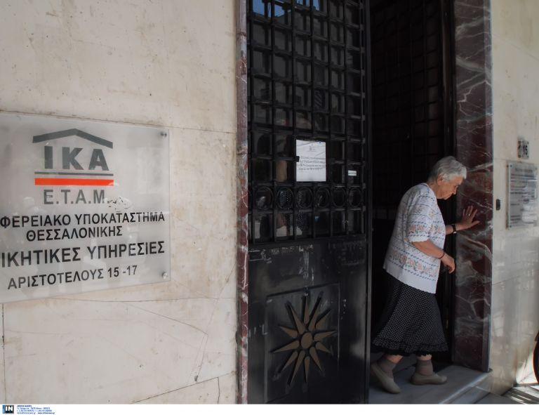 ΙΚΑ: Ποιοι μικροοφειλέτες απαλλάσσονται από αύξηση επιτοκίου στις 100 δόσεις   tovima.gr