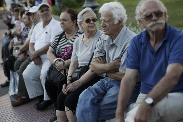Institutions propose setting basic pension at 432 euros per month | tovima.gr