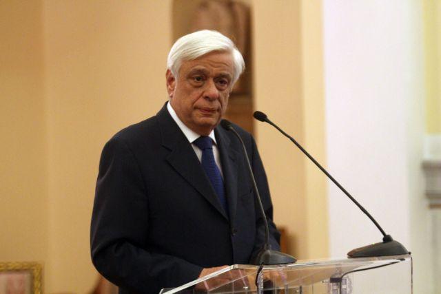 Παυλόπουλος: «Δεν ξεχνάμε, ποτέ ξανά» το μήνυμα από τα Καλάβρυτα | tovima.gr