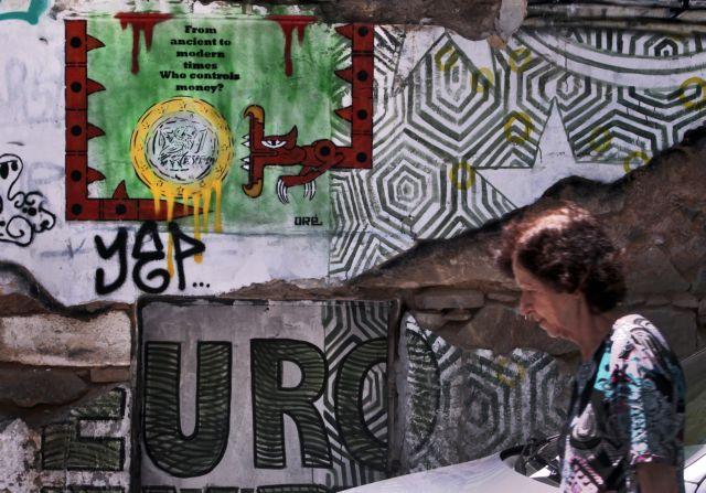 Η διεθνής συγκυρία τροχοπέδη για τη νέα έξοδο στις αγορές | tovima.gr