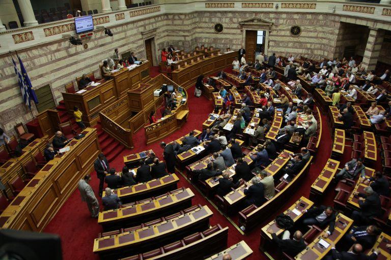 Ψηφίστηκε επί της αρχής το νομοσχέδιο για την ιθαγένεια | tovima.gr