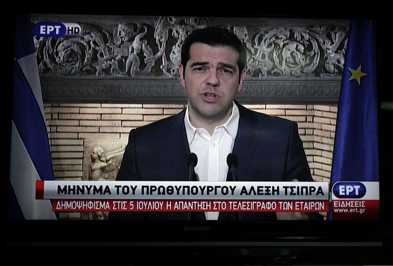 Τρία χρόνια από το δημοψήφισμα: «Ηταν μια ωραία… καταστροφή» | tovima.gr