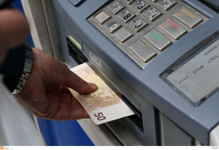 Capital controls: Νέο όριο αναλήψεως χρημάτων κάθε μήνα | tovima.gr