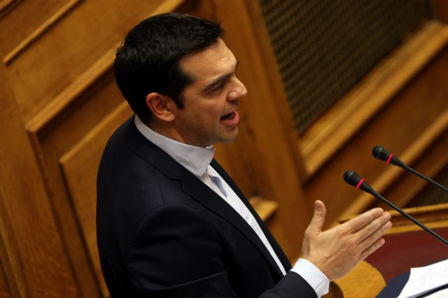 PM Alexis Tsipras to preface government policy statements | tovima.gr