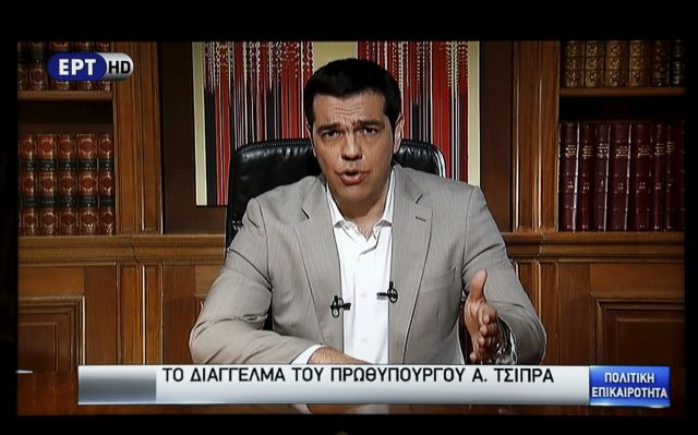 """PM Alexis Tsipras: """"I call the Eurogroup to reverse its decision"""" 
