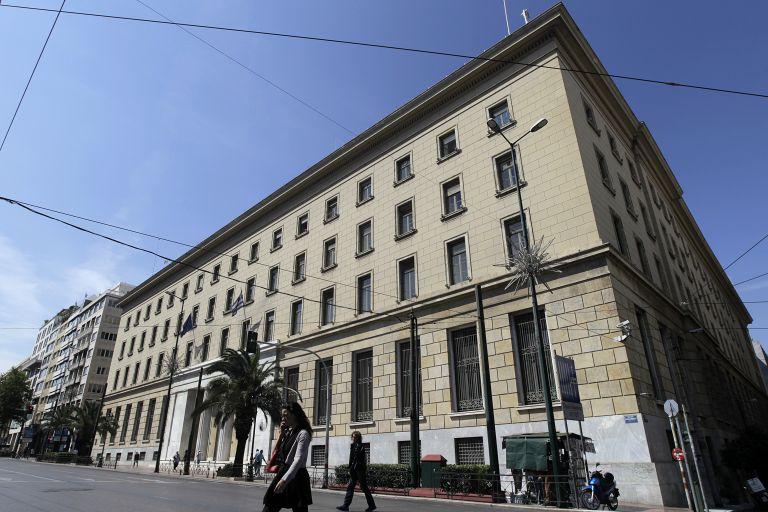 ΤτΕ: Μείωση της ζήτησης νέων δανείων το γ' τρίμηνο 2015 | tovima.gr