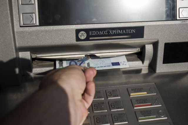 Τα μετρητά επιστρέφουν και… χαλαρώνουν τα capital controls | tovima.gr