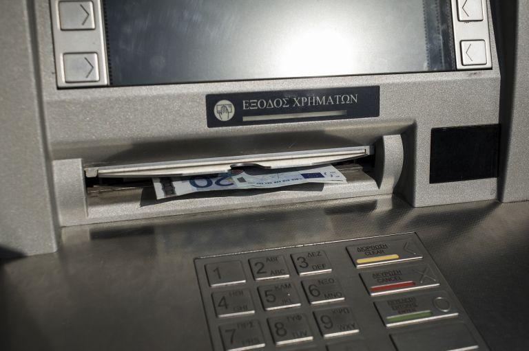 Η Fitch Ratings υποβάθμισε τις συστημικές τράπεζες | tovima.gr