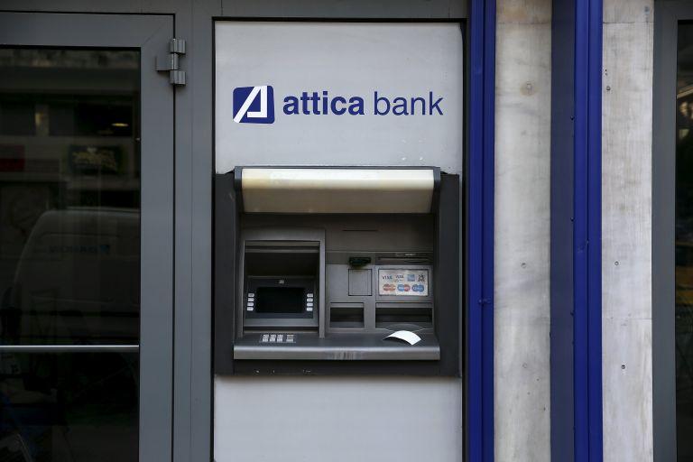 Attica Bank: Στα €857 εκατ. οι κεφαλαιακές ανάγκες στο βασικό σενάριο των stress tests | tovima.gr