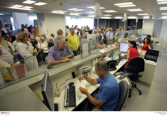 Μνημόνιο με απολύσεις στις τράπεζες | tovima.gr