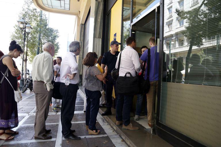 Συντάξεις Μαΐου: Πότε θα καταβληθούν στους δικαιούχους | tovima.gr